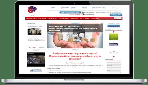 Оптимизация и продвижение вэб сайта в таганроге раскрутка сайта в Кириши
